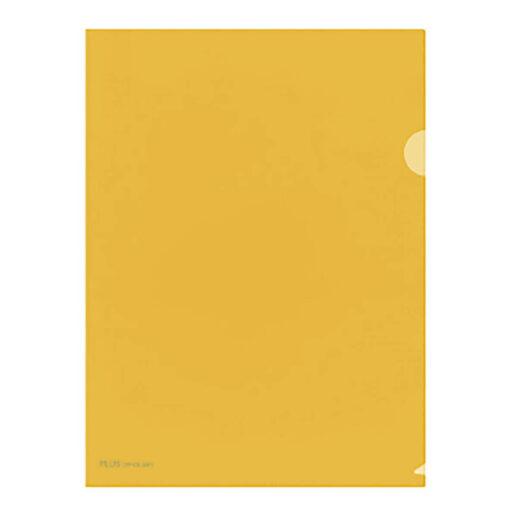 Dossier Uñero A4 Amarillo DO1026AM