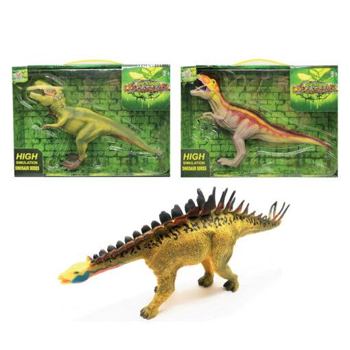 Dinosaurios con caja JU8161-2