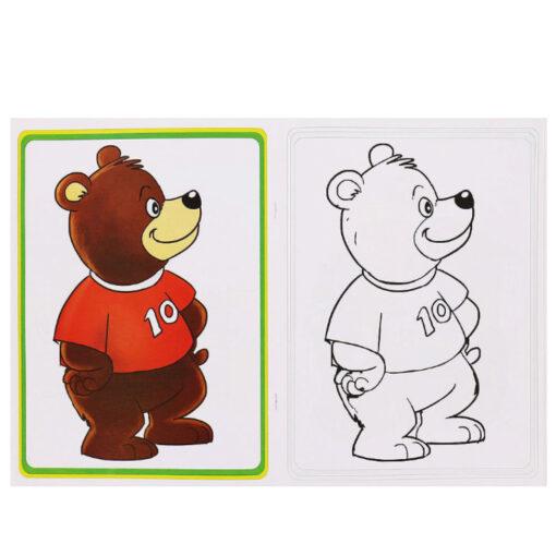 Cuaderno colorear A4 CU77159-11