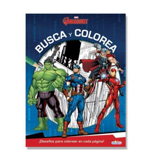 Cuadernos busca y colorea Marvel CU896